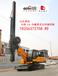 山东利达LD-15履带式15米方杆旋挖钻机试机操作视频演示