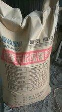 漯河?;⒅楸厣皾{/漯河外墻保溫砂漿批發價圖片