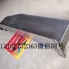 杭州友嘉机床FV-800加工中心XY轴防护板CNC钣金护罩
