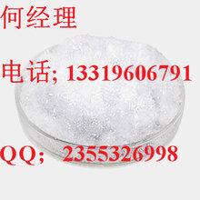 抗氧剂B900湖南供应抗氧剂B9002018长沙祯祥原料