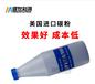 奇普蓝粉KIP3000工程机碳粉