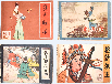 深圳观古国际展出80年代连环画