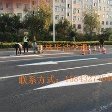 珲春道路划线