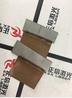 铜和不锈钢能一起焊吗?
