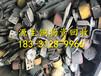 四川省凉山彝族自治州会理县废电线电缆多少钱一吨,电缆回收价格√