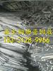 山东烟台市长岛县废旧铜铝线今日回收价格