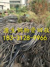 河南焦作市马村区工程电缆回收方法图片