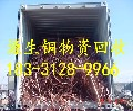 山东德州市夏津县废旧电缆多少钱一米