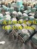 河北省邢台市沙河市废旧铜铝线今天价钱怎么样