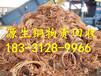 吉林市舒兰市废通信电缆回收厂家