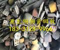 重庆铜梁县工程废料今日回收价格