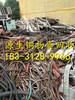 山东济宁市兖州市工程电缆回收厂家
