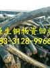 山东潍坊市坊子区漆包线今日回收价格