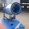四川巴中全自動霧炮機優質電力工程環保除塵霧炮機哪里便宜