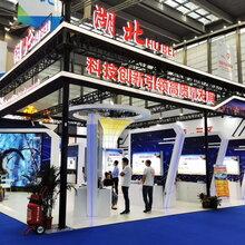 西安會展服務公司_西安會展公司_西安展覽工廠