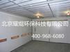 供应北京河北天津环保设备,喷漆房,除尘设备,烤漆房