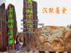 湖北景观石奇石风景石报价-湖北园林石景石设计制作