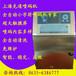 聊城小字符噴碼機廠家直銷,生產日期噴碼機噴印機