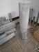 氮化硅輻射管