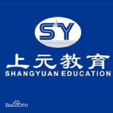 芜湖设计师培训平面广告制作设计培训上元教育