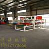厂家生产新型水泥基匀质板生产线与匀质板成套切割设备
