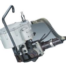 气动钢带一体式打包机
