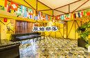 沈阳同学同事家庭聚会当然来别墅轰趴馆享受一日美好时光图片