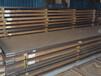 酒鋼30mmS31603/NO.1不銹鋼中厚板/30mmS31008不銹鋼厚板無錫價格