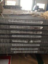 304不锈钢中厚板价格/0Cr18Ni9不锈钢厚板切割加工/佳创不锈钢厚板报价