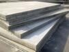 抗高温蠕变不锈钢板310S/耐高温309S不锈钢板/1Cr25Ni20Si2耐高温抗蠕变