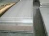 太鋼30409不銹鋼厚板304H不銹鋼板多少錢一噸