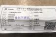 304H不锈钢板多少钱一吨_?#40644;?#26041;的价格