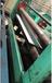 鞍钢3米超宽不锈钢厚板30408
