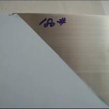 SUS304不锈钢板油磨拉丝加工多少钱一平方图片