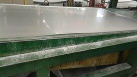 2019最新304不锈钢板价格表/304不锈钢多少钱一吨-一平方图片3