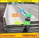 江蘇304不銹鋼天溝加工價格/常州不銹鋼天溝加工