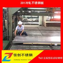 张浦316L/2B不锈钢板张浦2.01000不锈钢板图片
