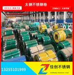 2019最新304不锈钢板价格表/304不锈钢多少钱一吨-一平方图片4