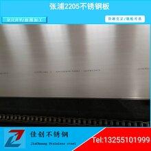 太鋼2000mm寬幅冷軋不銹鋼/太鋼超寬幅冷軋不銹鋼板圖片