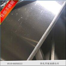 304熱軋不銹鋼板油磨拉絲不銹鋼厚板拉絲拋光價格佳創不銹鋼價格