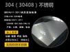 無錫不銹鋼市場復工在即/不銹鋼板30408今日價格多錢