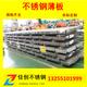 不銹鋼薄板鐵盒打包20-7-9
