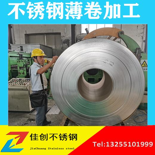 201不銹鋼板性能介紹/201不銹鋼薄板多少錢一噸