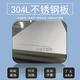 304L不銹鋼板20-7-14