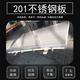 201不銹鋼-21-1-26