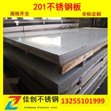 无锡304不锈钢板多少钱一吨报价表图片
