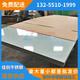 不銹鋼平板132水印 (1)