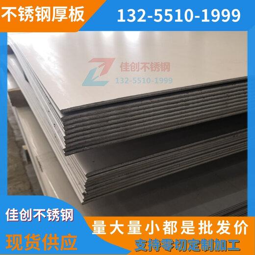 無錫現在304不銹鋼板多少錢一噸