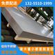 不銹鋼平板132水印 (8)