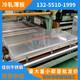 不銹鋼平板132水印 (12)